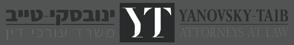 לוגו משרד עורכי דין תעבורה ינובסקי - טייב
