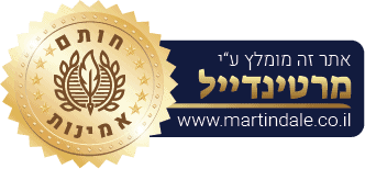 martindale-חותם-אמינות-מרטינדייל